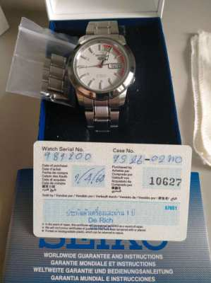 Seiko watch 7S26.02W0 Automatic 37mm - only 1 month old