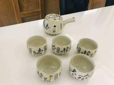 Tea lovers - Japanese set