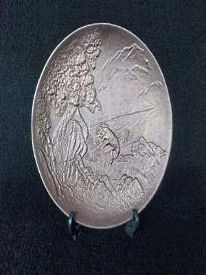 Vintage Brass Stork plate