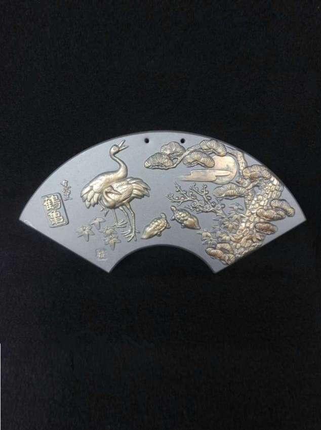 Vintage Ceramic Stork plate