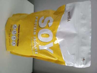 Protein Powder - 2lb