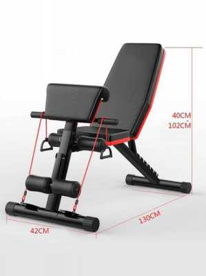 Weight & AB Exercise Adjustable Bench