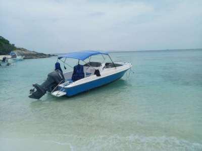 Yamaha speedboat
