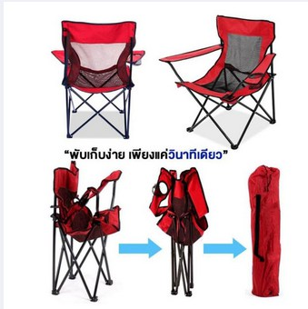 Camping chairs 2 pcs.