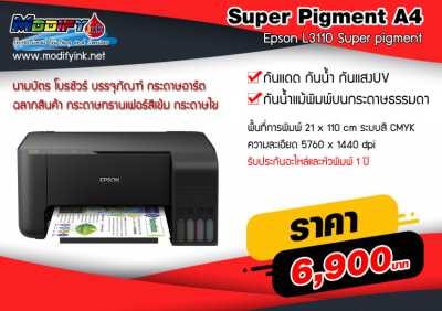 Super Pigment A4