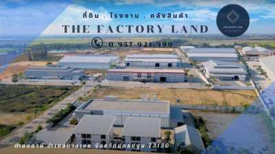 Land for sale #Factory Land