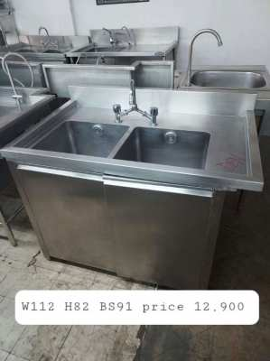 DA-09 Stainless Steel Sink with Cabinet