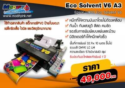 Eco Solvent V6 A3