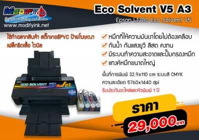 Eco Solvent V5 A3
