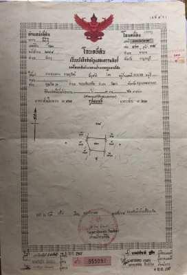 ขายที่ดินในสนามกอล์ฟ MISSION HILLS GOLF CLUB กาญจนบุรี พื้นที่ 352 ตร.