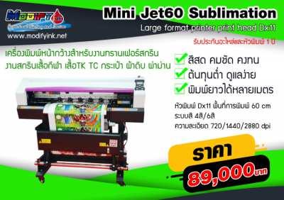 Mini JET60cm Sublimation