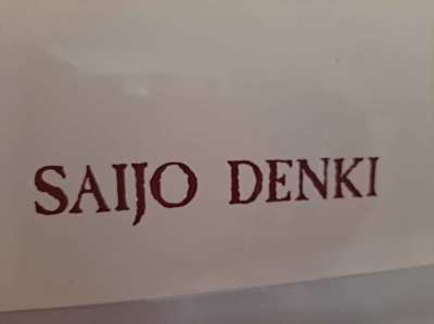 Air Con Saijo Denki