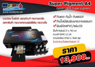 Epson L805 Super Pigment A4