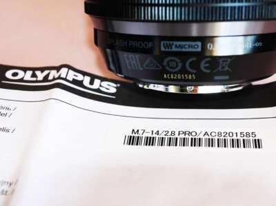 Olympus 7-14mm F2.8 PRO Dust, Splash Freezeproof Lens in Box
