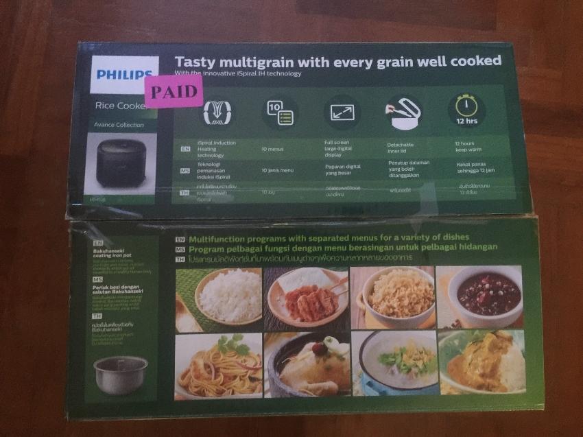 หม้อหุงข้าว Philip ระบบแม่หล็กไฟฟ้า