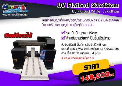 UV LED Flatbed White 27x48cm