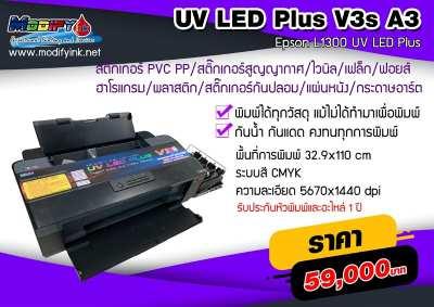 Epson L1300 UV LED Plus V3s A3