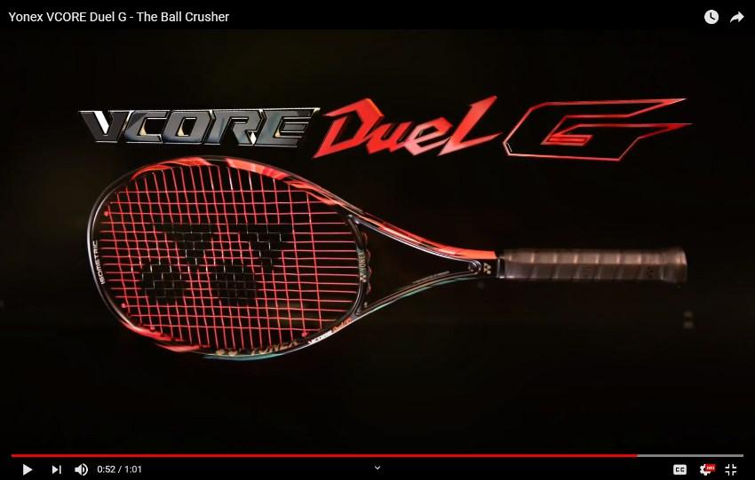 Yonex VCore Duel G 100 2018 tennis racket
