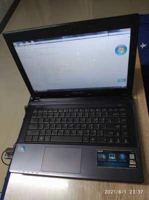 Notebook ASUS X45A-VX059D 14