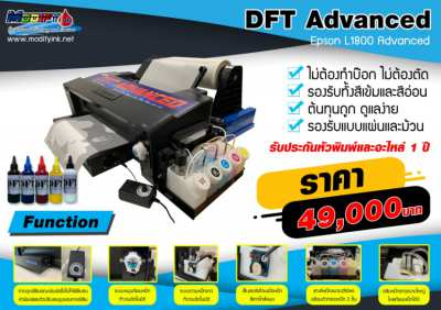 DFT Advanced - Master of DFT