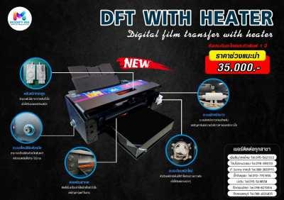 DFT With Heater Printer