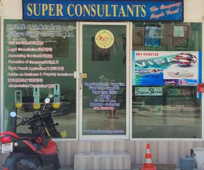 Legal, Visa & Accounting Services, Pattaya (opened since 2004)
