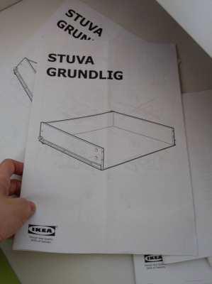 Baby bed Ikea Stuva