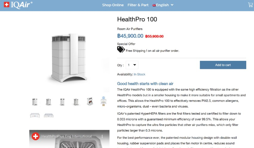 IQAir HealthPro 100 (bought last year) (BEST BRAND ON THE MARKET)