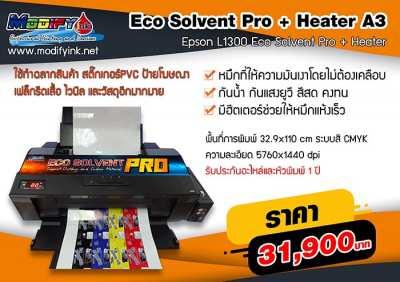 Eco Solvent PRO V2 White A3