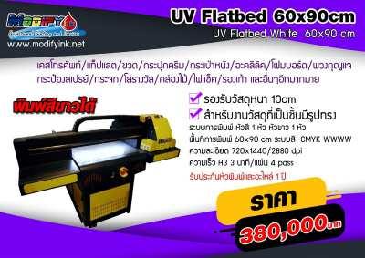 UV LED Flatbed White 60x90cm