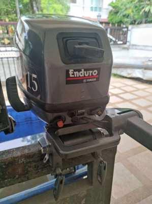 Yamaha Enduro 2-stroke 15hp