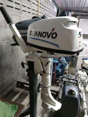 Seanovo Outboard 2-stroke 5hp