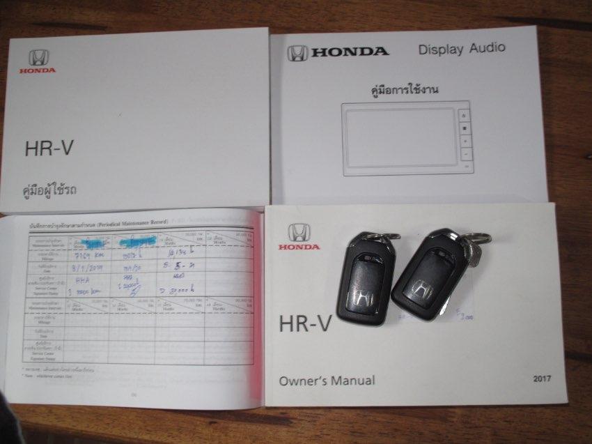 Honda HR V RS Top Model