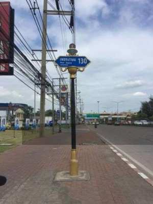 Land for Sale in Nakhon Pathom Province (Sale by Owner)