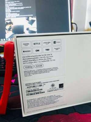 Apple Acc Apple TV HD 32GB Mint Condition  With BOX & Remote (NET-FLEX