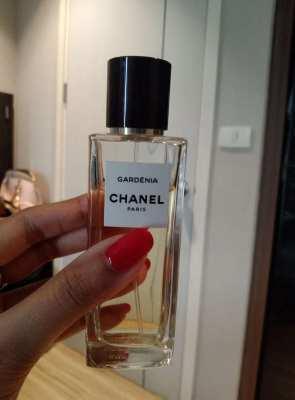 Chanel Gardenia EDP 75 ML