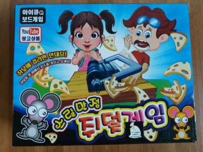 Get The Cheese From Mouse Trap Game