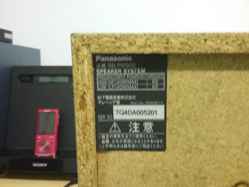 เครื่องเสียง Panasonic SA-PM2DVD