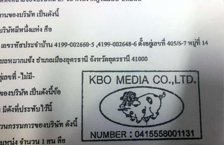 SELL/TRANSFER Thai Limited company – (2 million baht)