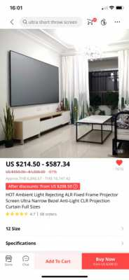 """150"""" Ambient Light Rejecting Screen"""