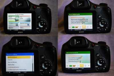 Sony HX300 20.4Mp Carl Zeiss® Vario-Sonnar f2.8 24-1000mm lens