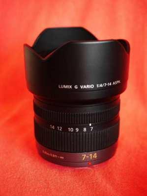 Panasonic Lumix 7-14mm f4 Lens, Ultra-Wide zoom for MFT