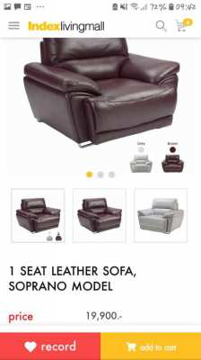 Index Living Mall Soprano Italian Leather Sofa Chair for Sale