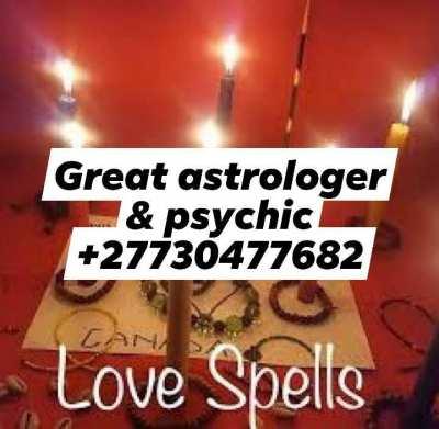 Best online astrologer & psychic +27730477682