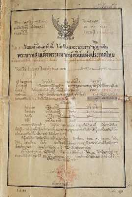 Land for Sale on Ratchada Road, near BTS Talat Phlu