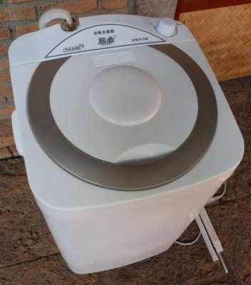Mini Washing Machine 7.0 kg