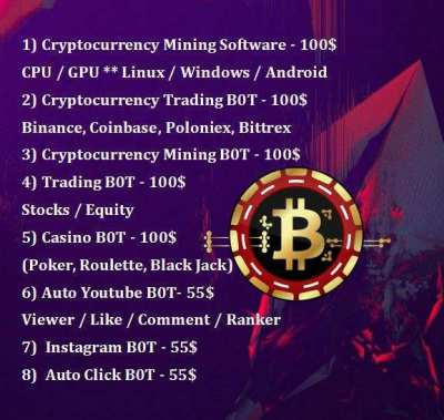 Software for Sell