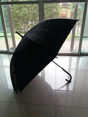 Big Black Hook Umbrella