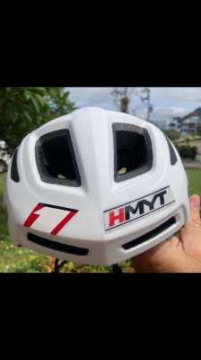 Helmet bicycle or other