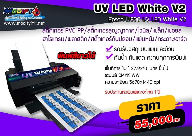 Epson L1800 UV LED White V2